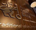 RAND Merchant Bank (RMB)