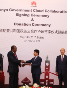 Huawei Rotating CEO Guo Ping Handing Over Donation Letters to H.E. President of Kenya
